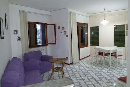 Appartamento SIM - 16 euro/persona - Baia Domizia - Apartamento