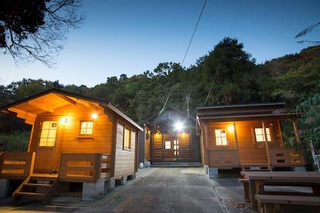 小豆島オリーブゲストハウス - Shodoshima - Guesthouse