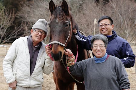 【Good access to Mt Aso】Horse & farm
