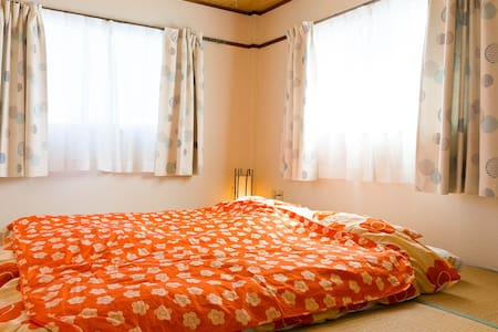 Comfortable North Osaka Apartment - Ikeda-shi - Lägenhet