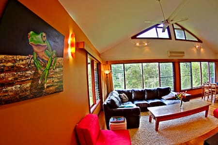 Bindarri Retreat - COFFS HARBOUR - House