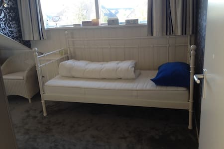 Comfy & comfort room for lady - Nieuw-Vennep - Bed & Breakfast