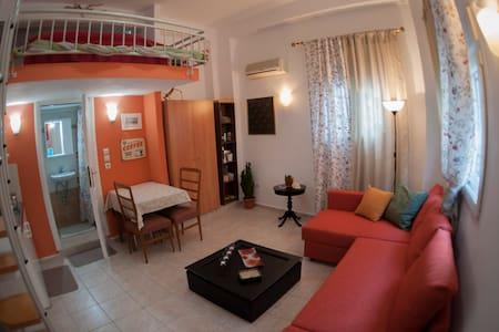 Cozy studio in the City Center - Agios Pavlos - Ev