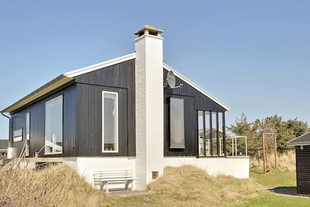 Cosy beachhouse, 150m to the beach - Blokhus - Chalet