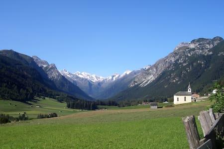 Romantisches Landhaus in den Alpen - Trins - 精品酒店