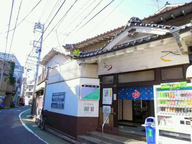 Tokyo, Ikebukuro, Old House No3 - Toshima-ku - Casa