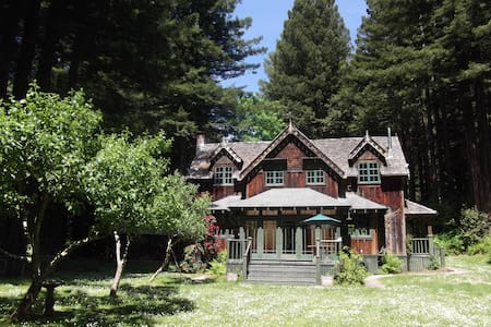 The Gate Lodge..a redwoods retreat - McKinleyville - Ház
