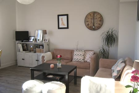COZY ON THE PATH OF CORONATIONS ! - Reims - Apartment