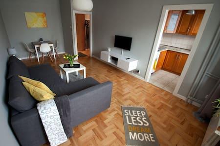 Apartament Pod lasem w Oliwie... - 格但斯克(Gdańsk) - 公寓
