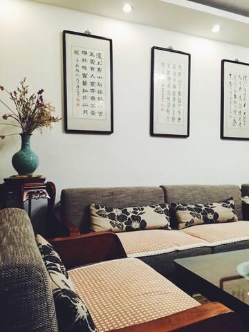 宽敞舒适的传统装修洋房,位于市中心,紧邻瘦西湖、宋夹城各大景点。 - 扬州 - Apartment