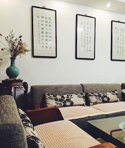 宽敞舒适的传统装修洋房,位于市中心,紧邻瘦西湖、宋夹城各大景点。 - 扬州 - Wohnung
