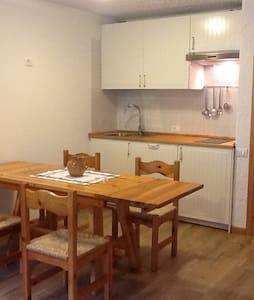 Appartamento a Marilleva 1400 - 马里尔伊瓦1400 (Marilleva 1400) - 公寓