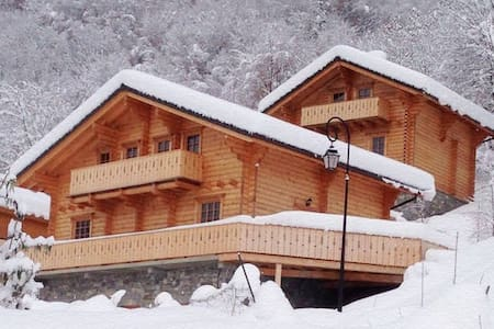 *3 Valleys* Wooden Chalet - La Perrière - Cabana