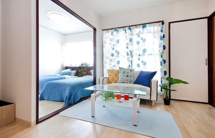 7min Dotombori,PORTABLE WIFI - Осака - Квартира