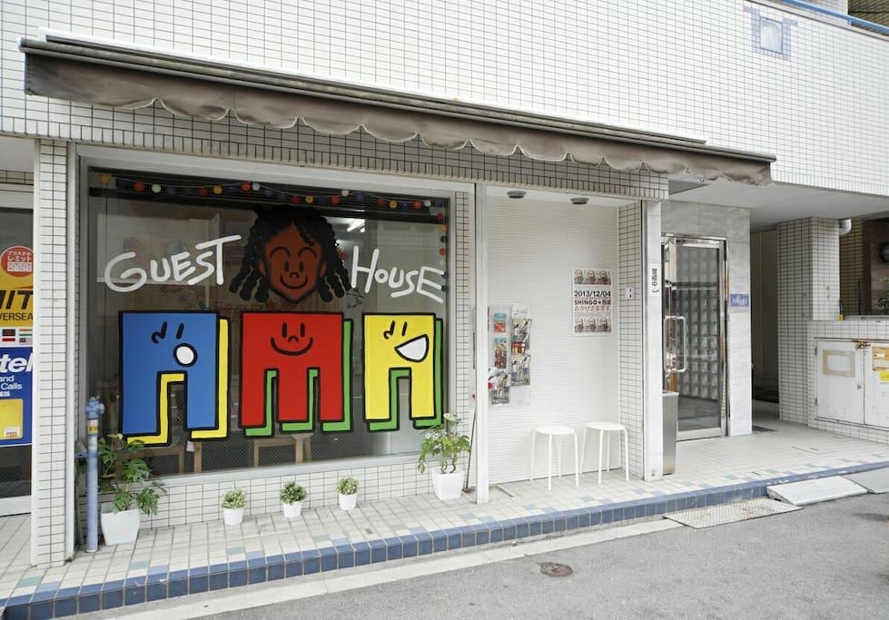 OSAKA information http://www.osaka-info.jp/en/areas/tennoji.html