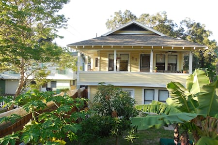 Charming Seminole Heights bungalow