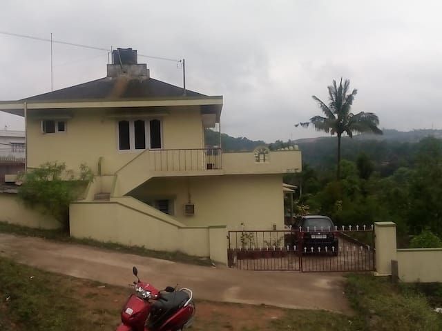HAPPILY MARRIED!-A COORGEE HOMESTAY - Madikeri