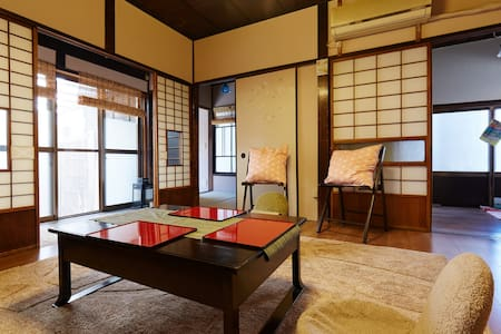 Fly back in Time! Cozy Vintage home - Shinagawa