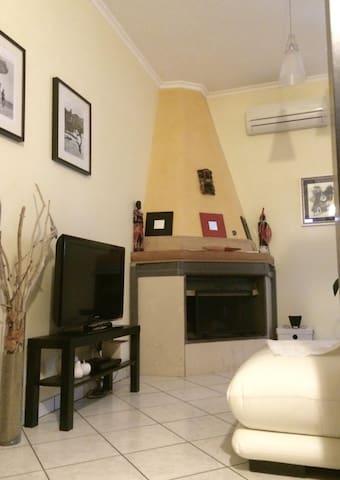 Casa Vacanze Maison Du Monde - La Cinquina - Bufalotta - Hus