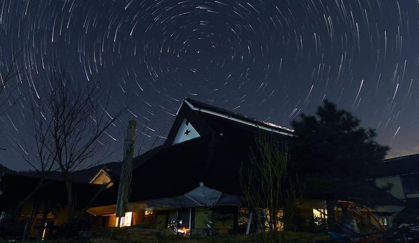Furumaya : Farm stay in deep Kyoto - Fukuchiyama - Wikt i opierunek