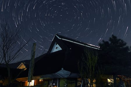 Furumaya : Farm stay in deep Kyoto - Fukuchiyama - Bed & Breakfast