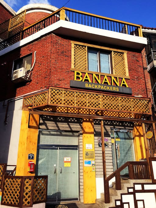 Welcome to Banana Backpackers!