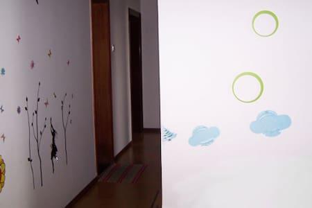 非常好的房源 - Foshan - Wohnung