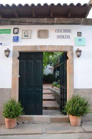"""""""Jardín"""" en Casa Rural Antolina - San Martín de Trevejo - Casa"""