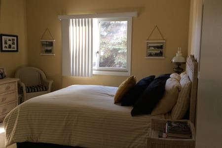 Private bedrm & bath - Plymouth - Apartament