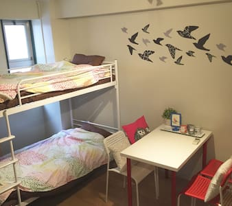 AKIHABARA 10 MINS WALK free wifi - Appartement