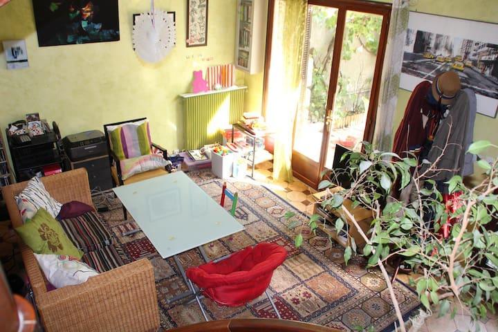 Maison Alfortville proche Paris - Alfortville - Rumah
