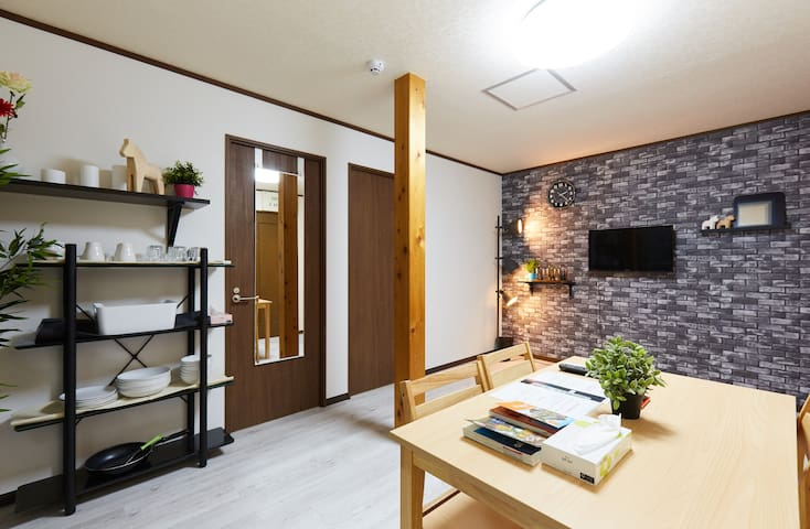 Renovated, 4mins to Shibuya, Pocket Wi-Fi!! - 世田谷区 - Apartment