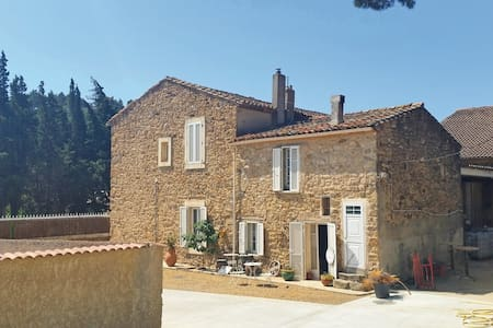 6 Bedrooms Home in St Andre de Roquelongu - St Andre de Roquelongu