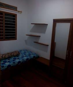 Home Stay Ibu Sri