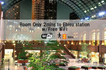 EB Only 2mins to Ebisu and 5mins to Shibuya w/WiFi - Shibuya - Apartament