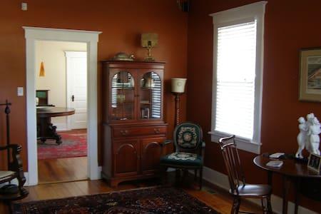 Charming Historic Home (30 Day+) - Savannah