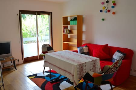 Bel appartement aux portes de Paris - Boulogne-Billancourt - Departamento