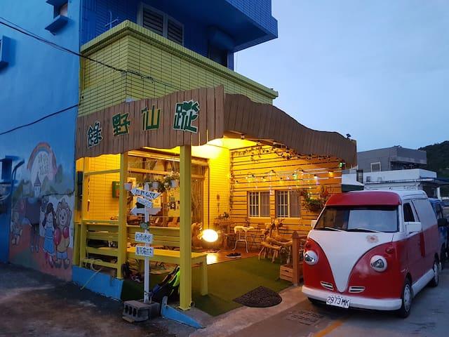 Hostel Green520 綠島民宿‧綠野仙蹤鄉村童話民宿