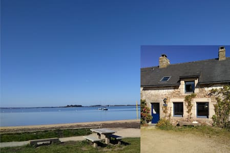 Character cottage,150m from the beach, Vannes 10mn