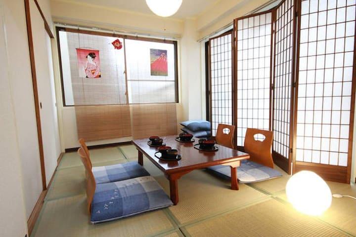 JAPANESEROOM TOKYO SHINJUKU (di1) - Shinjuku-ku - Apartament