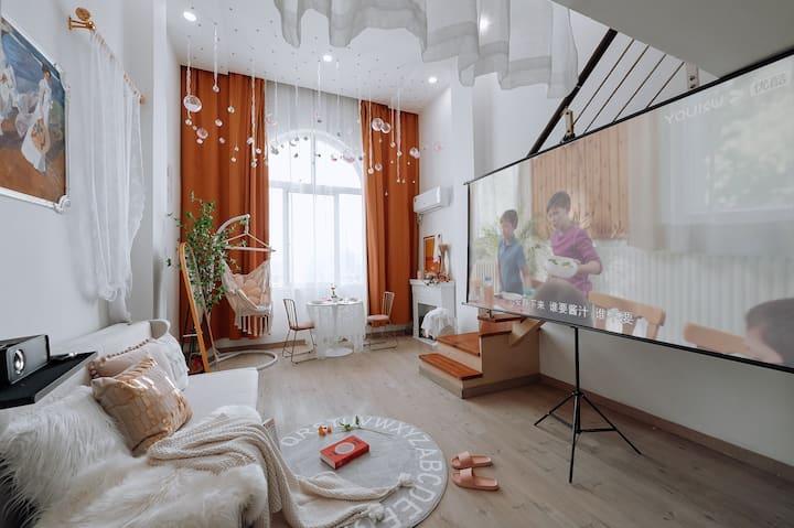 平行的空间Loft/天一广场/城隍庙/鼓楼市中心,超大外景,投影仪,1.5米沙发床,可住4人电梯房