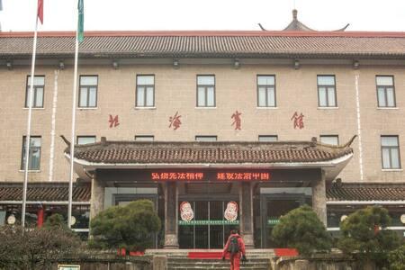 Huangshan mountain view, Hull house - Huangshan Shi