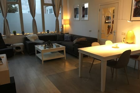 Mooi, knus, appartement vlakbij centrum van Breda - Breda