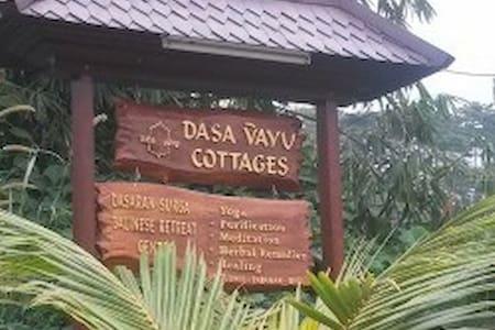 Dasa Vayu 1 Cottage - Penebel - Bungalo