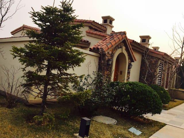 我们的家度假小院 - Yantai - Haus