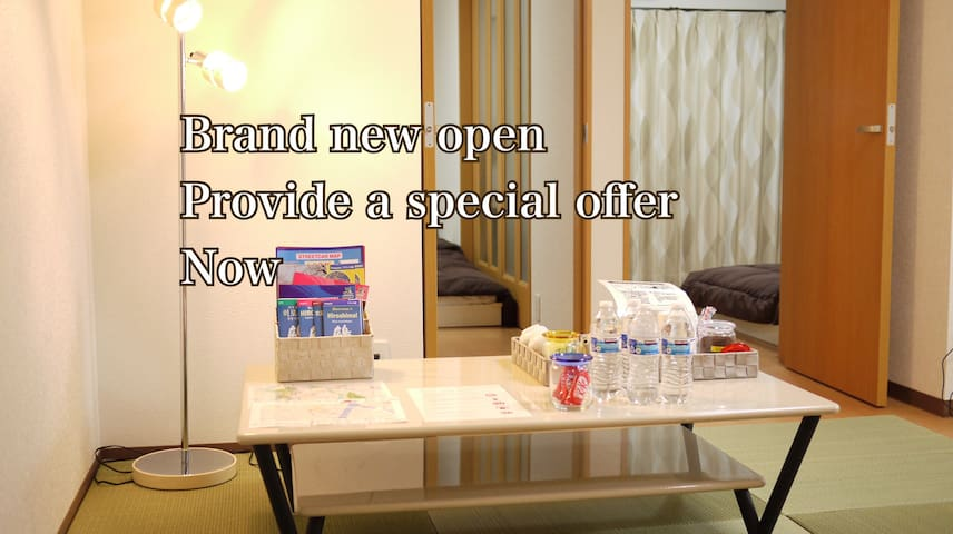 10min to Center&Hiroshima Sta. 2bedroom up2 8+Wifi - Hiroshima-shi - Apartment