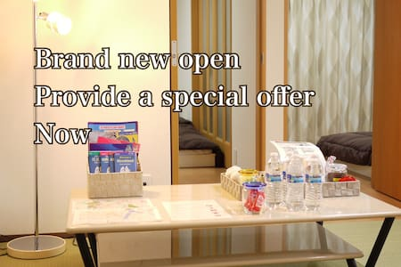 10min to Center&Hiroshima Sta. 2bedroom up2 8+Wifi - Hiroshima-shi