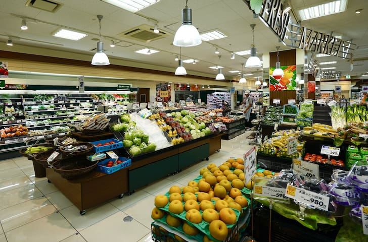 Pick up fresh fruits, vegetables, and Japanese snacks. There is a large supermarket 4 minute walk from your apartment.