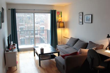 Appartement lumineux et calme, proche centre-ville - มอนทรีออล - อพาร์ทเมนท์