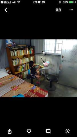 童趣書香客房